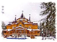 Идеи путешествий. Снегурочка или Дедушка Мороз?