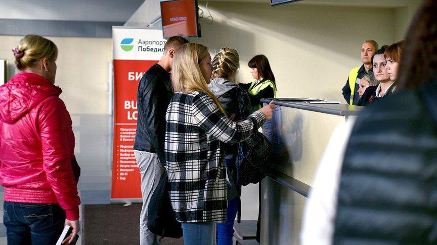 UTair может вернуться в Кировскую область