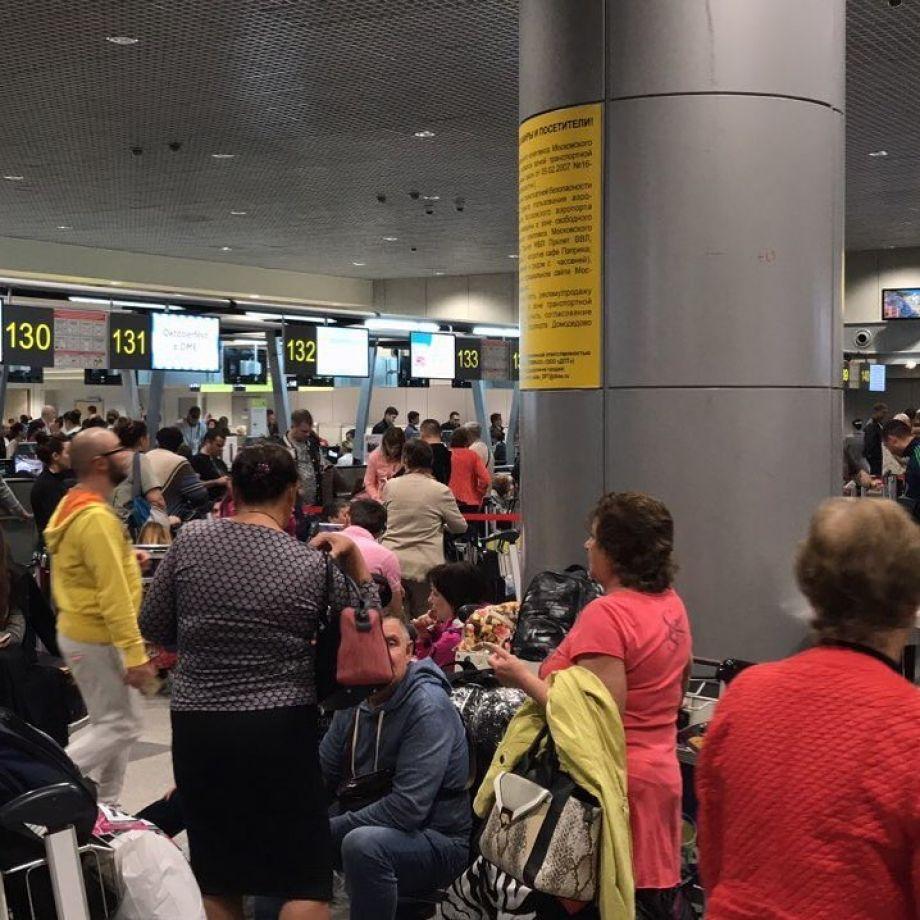 «Вим-Авиа»: что происходит с компанией и как помогут туристам