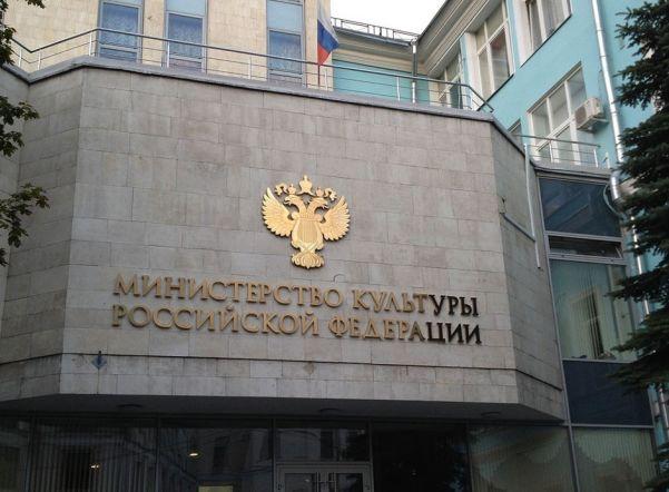 Bell: В Минкультуре проходят обыски по делу Серебренникова