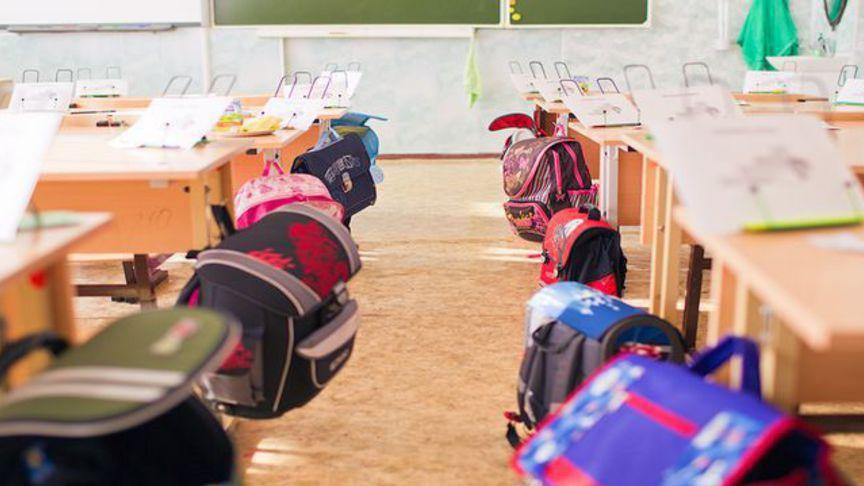 29 кировских школ переданы в областную собственность