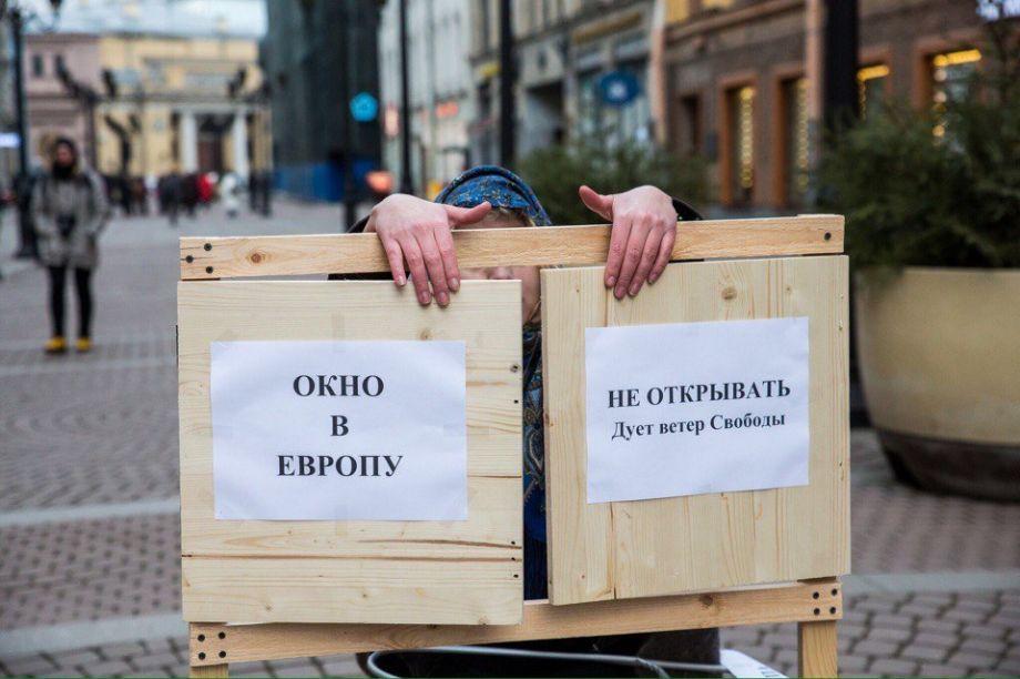 «Вот и свободе конец»: на Малой Садовой провели акцию в поддержку Европейского университета