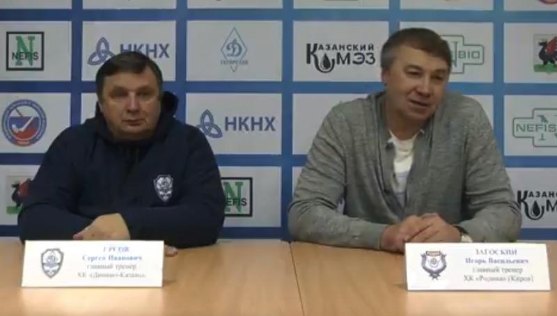 «Родина» проиграла казанскому «Динамо»