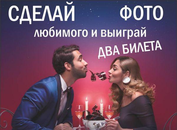 «Санкт-Петербург.ру» разыгрывает билеты на «Ночь пожирателей рекламы»