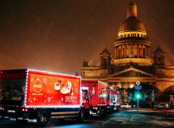 Рождественский караван Coca Cola добрался до Петербурга