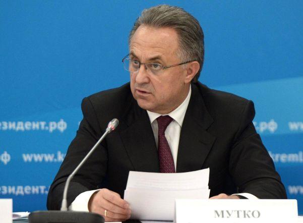 «Коммерсант»: Виталий Мутко покинет РФС