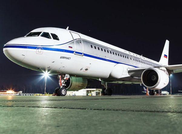 «Аэрофлот» запустил акцию на билеты класса «Эконом»