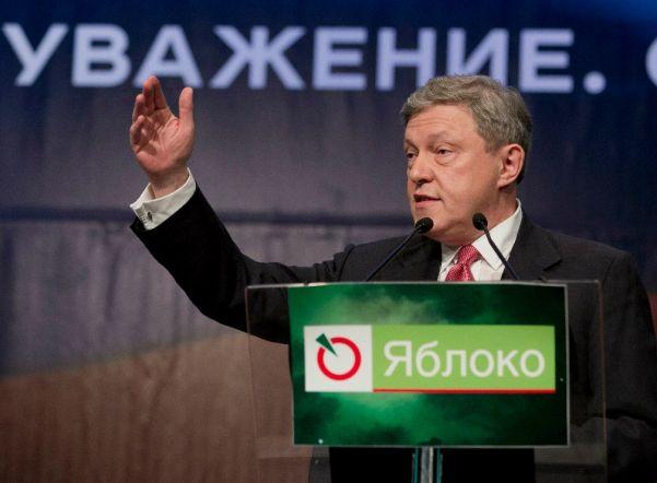 «Яблоко» официально выдвинуло Явлинского на пост президента России