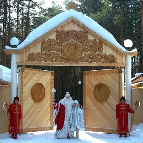 Родители встречают Снегурочку