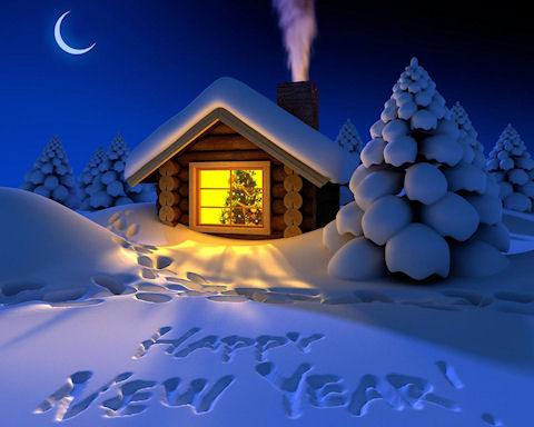 Будем праздновать Новый год